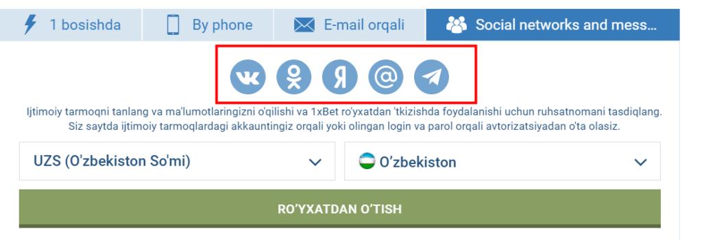 регистрация через социальные сети в 1хбет узбекистан
